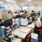 株式会社太平洋シルバーサービス(本社経理事務パート)