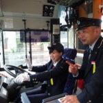 関東バス株式会社(一般大型路線バス運転士)