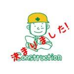 ファインプロジェクト株式会社(事務職パート)